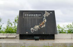 Japanese Iwo Jima Memorial on Iwo Jimo. Japanese Iwo Jima Memorial with minerals specific to each Japanese prefecture in honor of the battle of Iwo Jima. Photo Royalty Free Stock Images