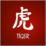Japanese Kanji Royalty Free Stock Images