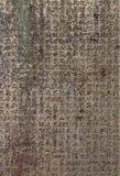 Japanese Kanji Characters In Stone Royalty Free Stock Photo