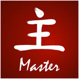 Japanese Kanji - Master. Brush Hand drawing Japanese kanji with deep meanings Royalty Free Stock Photo