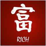 Japanese Kanji - Rich. Brush Hand drawing Japanese kanji with deep meanings Royalty Free Stock Images