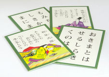Japanese Karuta Cards. Karuta are Japanese playing cards based on Portuguese versions imported into the country in the 16th century. A full Karuta set is Stock Photos