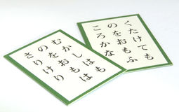 Japanese Karuta Cards. Karuta are Japanese playing cards based on Portuguese versions imported into the country in the 16th century. A full Karuta set is Stock Photo