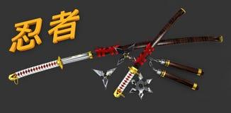 Japanese Katana. Samurai set Isolated weapons whit 3d Ninja word Royalty Free Stock Images
