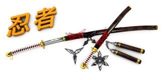 Japanese Katana. Samurai set Isolated weapons whit 3d Ninja word Stock Images