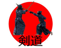 Japanese kendo fighters with bamboo swords on Japan flag Stock Photos
