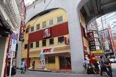 Japanese KFC Royalty Free Stock Photos
