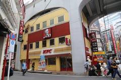 Japanese KFC Stock Image