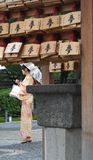 Japanese Kimono Geisha Royalty Free Stock Image