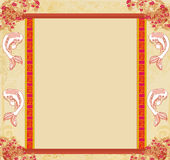 Japanese koi vintage frame Stock Images