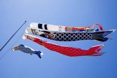Japanese Koinobori Carp Kites. On Children's Day Festival Stock Photos