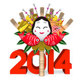 Japanese Kumade Ornament And Big 2014. ForNew Year's Day. 3D render illustration. on White stock illustration
