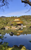 Japanese Lake Reflections Stock Photography