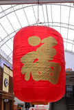 Japanese lamp style Stock Photography
