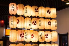 Japanese Lamp. Style and lighting Stock Photos