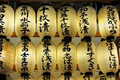 Japanese lampions Stock Images