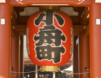 Japanese Lantern. A large lantern located at the entrance to one of the temples in the Asakusa district of Tokyo Stock Image