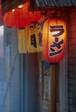 Japanese Lantern in the Evening Light. Traditional Japanese Lanterns in the evening. New Year`s Eve in Osaka, Japan royalty free stock photo
