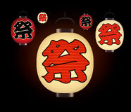 Japanese Lantern Royalty Free Stock Photos