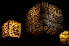 Japanese lantern glowing in the black background Stock Image