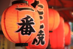 Japanese lantern in kyoto royalty free stock images