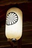 Japanese lantern or lamp traditional lighting equipment of Todai Royalty Free Stock Photo