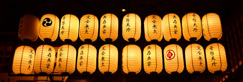 Japanese lantern Royalty Free Stock Photos