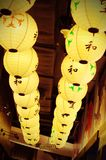 Japanese lantern Stock Photography