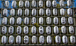 Japanese lantern wall Stock Photos