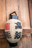 Japanese Lantern on wood wall Royalty Free Stock Photos