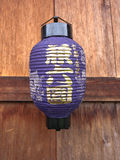 Japanese Lantern on wood wall Stock Image