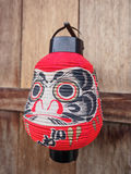 Japanese Lantern on wood wall Royalty Free Stock Images