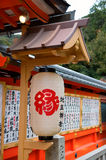 Japanese Lanterns Royalty Free Stock Photo