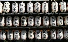 Japanese Lanterns Royalty Free Stock Image
