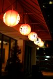 Japanese Lanterns. Outside a restaurant Royalty Free Stock Photo