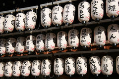 Japanese lanterns. White Japanese lanterns Stock Photo