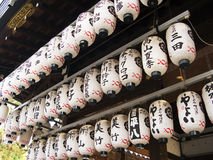 Japanese lanterns. White lanterns with kanji in front of a japanese temple Stock Image