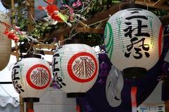 Japanese lanterns of Asakusa sanjyamaturi festival. Japan Tokyo Asakusa sanjyamaturi festival lantern Royalty Free Stock Photography