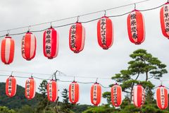 Japanese lanterns of  Bon-Odori festival in Zenkoji temple ,the Stock Image