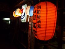Japanese Lanterns. In front of Japanese Wine Bar and Restaurant windows Royalty Free Stock Photos
