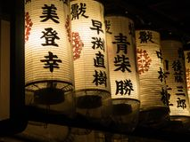 Japanese lanterns in Gion district stock images