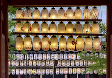 Japanese lanterns, hanging at a shinto shrine, kyoto Royalty Free Stock Images