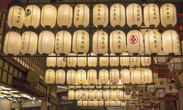 Japanese lanterns Stock Photography