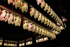 Japanese lanterns. Kyoto japanese lanterns in Gion district Yasaka jinja Stock Photo