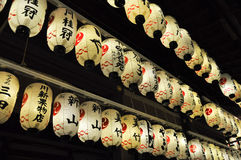 Japanese Lanterns. Lit up at night Stock Image