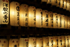 Japanese lanterns  at night Royalty Free Stock Images