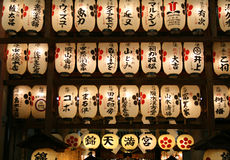 Japanese Lanterns at night Stock Photos