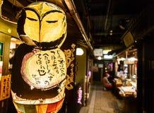 Japanese Lanterns Stock Photos