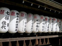 Japanese Lanterns. Japanese rice paper lanterns advertising local businesses at a shrine Royalty Free Stock Photo