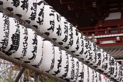 Japanese lanterns. Tokyo, Japan - typical Japanese paper lanterns at Asakusa district, Sensoji Buddhist temple Royalty Free Stock Image